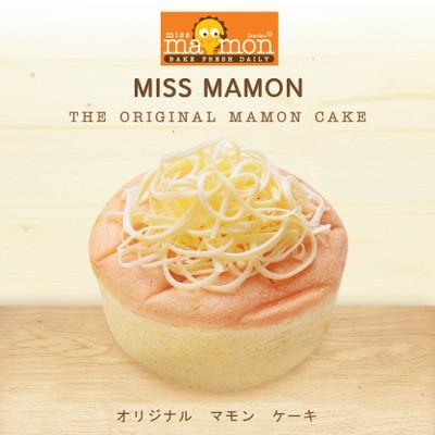 Miss Mamon  เซ็นทรัลพระราม 3
