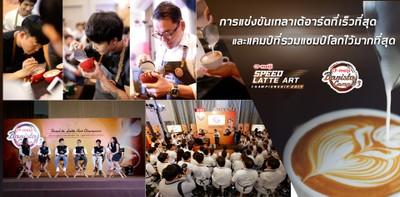 รวมสุดยอดบาริสต้า! งานแข่งขันลาเต้ อาร์ตเมืองไทยปี 2017 โดย CP-Meiji