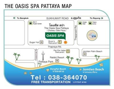 �ล�าร���หารู�ภา�สำหรั� the oasis spa pattaya