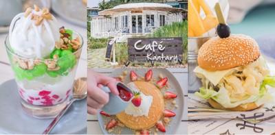 """ฟังเสียงคลื่น เพลินกับเมนูสุดฟิน ที่ """"Cafe' Kantary"""" เกาะยาวน้อย"""