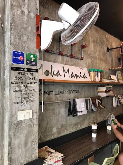 Moka Mania Decor กาแฟสดหม้อต้ม ซ.สุขุมวิท23