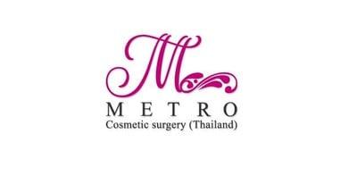 Metro Clinic Pratunam (เมโทรคลินิกประตูน้ำ)