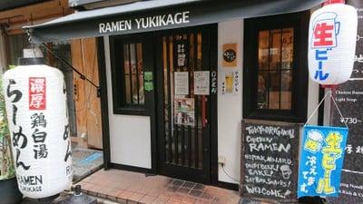 Ramen Yukikage Asakusa