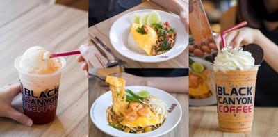 เปิดตัวเมนูใหม่! สารพัดเมนูไข่ข้นและเครื่องดื่มชาไทย ที่ Black Canyon