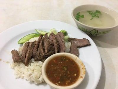 ข้าวมันไก่กิ๊กก๊อก (Kikkok Chicken Rice) ประชานิเวศน์ 1