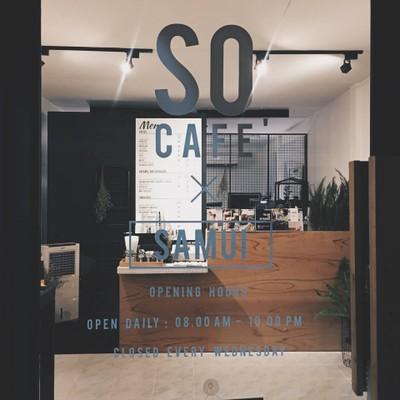 SO CAFE NATHORN, SAMUI