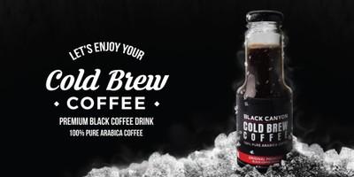 """ดื่มด่ำรสชาติใหม่ กับ กาแฟสกัดเย็น """"โคลด์ บรูว์ คอฟฟี่"""" จาก Black Cany"""