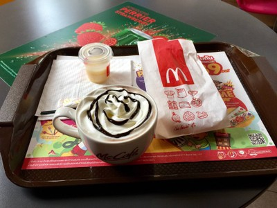 McDonald's Central Marina