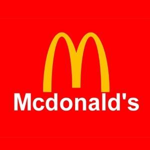 McDonald's อัมรินทร์พลาซ่า ชั้น 1