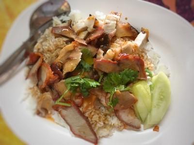 ฮงโภชนา (HONG PHOCHANA)