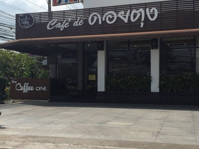 The Coffee One