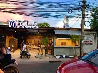 MALA Chinese BBQ Restaurant (mala chinese bbq) 3