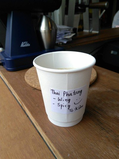 Drip Coffee##1