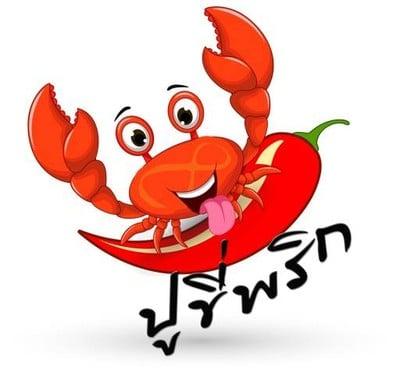 ปูขี่พริก สาขาลาดพร้าว PUKEEPICK-LADPRAO (ปูขี่พริก ปูดองปลาร้านัวเจ้าแรกของโลก)