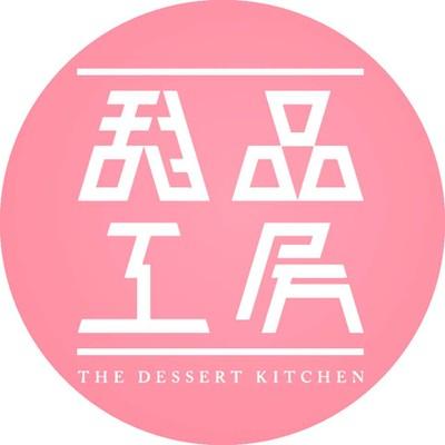 The Dessert Kitchen
