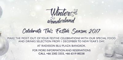 ต้อนรับเทศกาลแห่งความสุขตลอดเดือนธันวาคม @Radisson Blu Plaza Bangkok