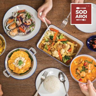 Sod Aroi (สด-อร่อย) พอร์ตโตโก บางปะอิน