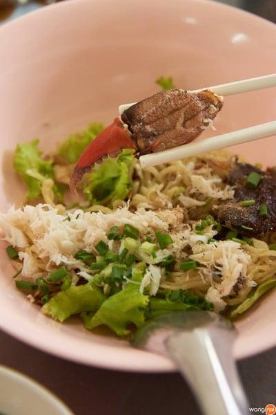 ตั้งเลียกเส็ง (Tang Liak Heng Restaurant)