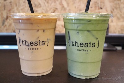 Thesis Coffee