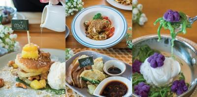 คาเฟ่ไทยเท่ เก๋ไก๋ 'Mali Cafe & Cuisine' ราชบุรี