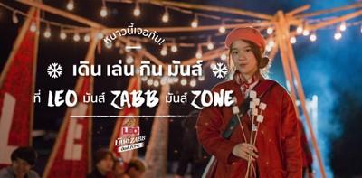 มันส์สนั่นเชียงใหม่! ท้าลมหนาวกับงาน LEO Presents Pingfai Festival 3