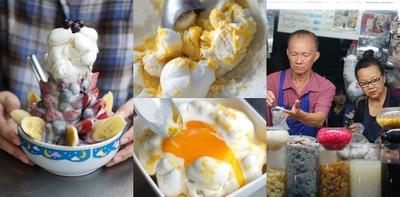 """""""นิ-อ่าง"""" ไอศกรีมไข่แข็งตลาดพลู ขวัญใจสายหวาน คนนอนดึก!"""