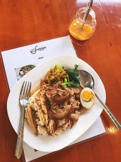 รสอร่อย พระนคร (Rosaroi Pranakorn) (รสอร่อย พระนคร)