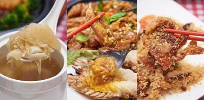 คิวทอง คิทเช่น อาหารจีน-ไทยตำรับเยาวราชย่านสุขสวัสดิ์ สุดหอเจี๊ยะ!