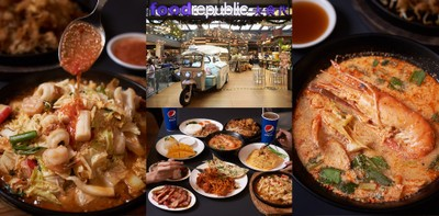 """Food Republic"" ศูนย์รวมร้านอาหารนานาชาติ ขุมทรัพย์ของเหล่าราชานักชิม!"
