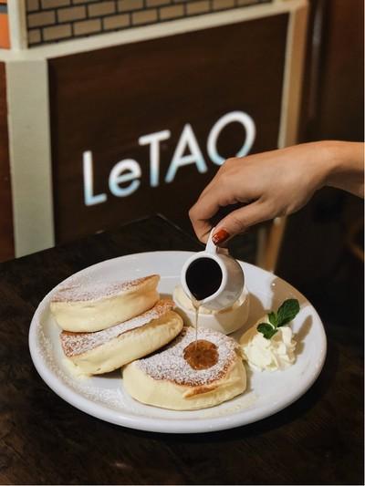 LeTAO (เลอตาโอะ) Central Ladprao