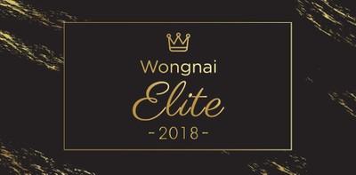 ขอเชิญพบ สุดยอดนักรีวิว Wongnai Elite ประจำปี 2018!