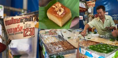 """""""ขนมไทยกรุงเก่า"""" ร้านขนมไทยตำรับโบราณแห่งย่านวังหลัง ชิ้นละ 10 บาท!"""