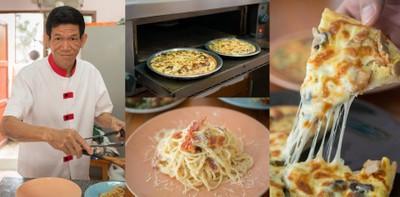 พิซซ่านาโปลี ขอนแก่น พิซซ่าราคาเบา ๆ ฟินเหมือนกินอยู่อิตาลี!