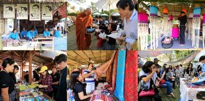 Cool Isan เทศกาลเที่ยวเมืองไทย ครั้งที่ 38 จาก ททท.