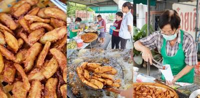 กล้วยทอดซอย 9 ชลบุรี ขายมากว่า 20 ปี ไม่มีธุระไม่หยุด!