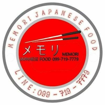 Memori Japanese Food พระราม 2