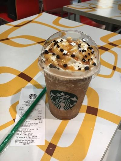 Starbucks (สตาร์บัคส์) กาดสวนแก้ว