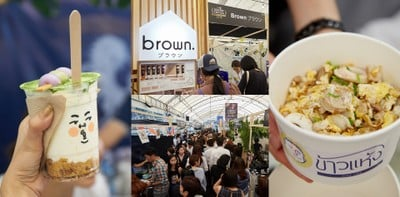 8 ร้านอาหารเด็ดจากทั่วประเทศ @Wongnai Users' Choice Food Festival 2018