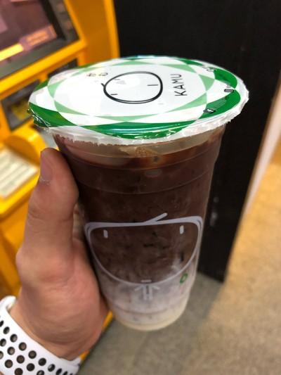 Cocoa Milk##1