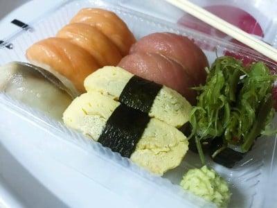 Saisho sushi bar