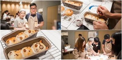Wongnai Cooking Workshop กับเมนู Koinu Bun ขนมปังน้องหมาต้อนรับปีจอ