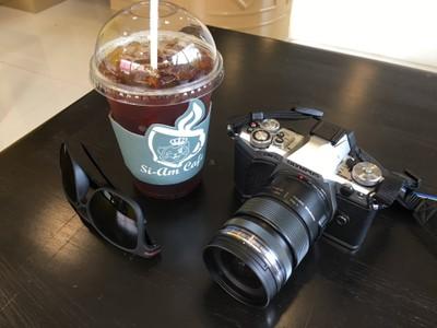 Siam Cafe (สยามคาเฟ่)
