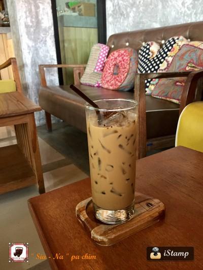 ดอยช้างกาแฟ