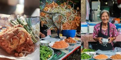 """""""ผัดไทยเตาถ่าน"""" ร้านผัดไทยโดยยายเฒ่าสู้ชีวิตกว่า 60 ปี ย่านบางกอกน้อย"""