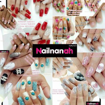 NANAH Nail & Spa (นาน่า เนล แอนด์ สปา)