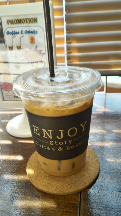 Enjoy Story Coffee&bakery