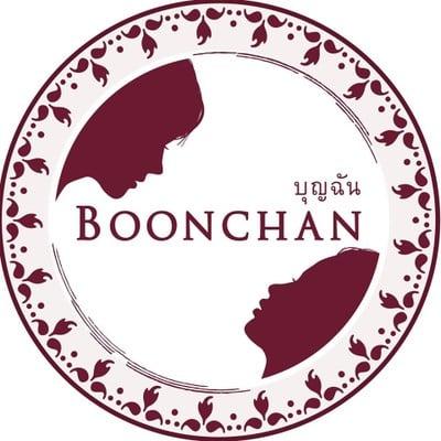 บุญฉัน (Boonchan)