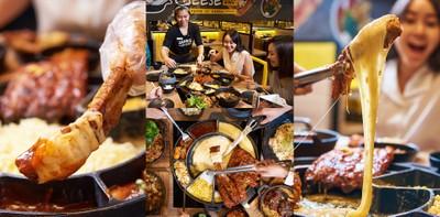 """James Cheese"" ร้านอาหารเกาหลีอิมพอร์ตสุดฮอต จัดเต็มเมนูชีสสุดพีค!"