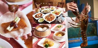 Ho Kitchen Seafood ร้านอาหารจีนชั้นเลิศเน้นวัตถุดิบเป็น ๆ ในสไตล์เชฟโฮ