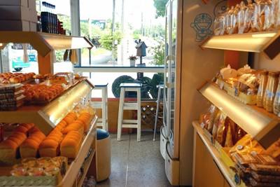 Bakery For You (B4U) (เบเกอรี่ฟอร์ยู (บีฟอร์ยู))